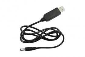 USB Booster Cable (DC5V To DC9V/DC12V)