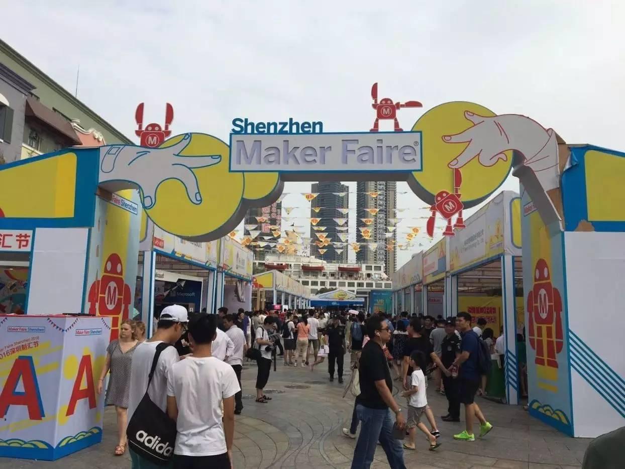 2016shenzhen-maker-faire