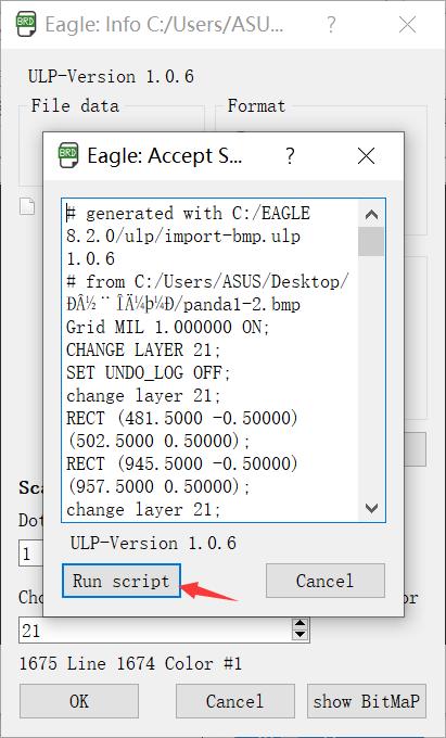 eagle: run script
