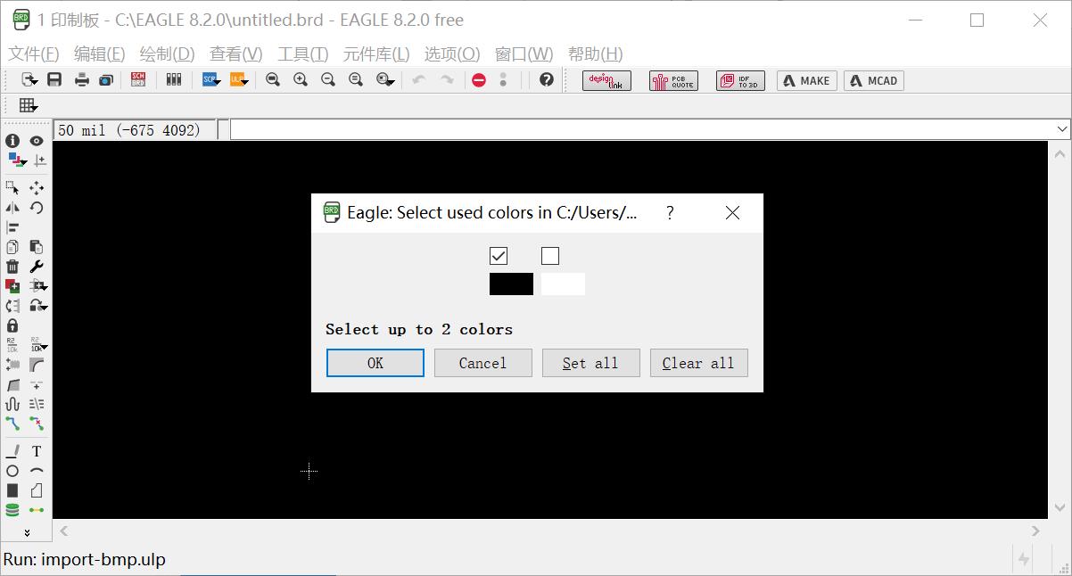 eagle: select used colors