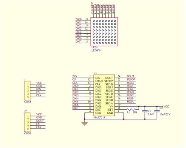 LED8X8Kit.jpg