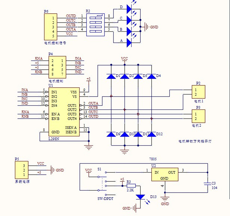 L298_schematic l298 motor driver elecrow l298n wiring diagram at gsmx.co