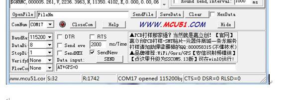 32u4 with A9G GPRS/GSM/GPS - Elecrow