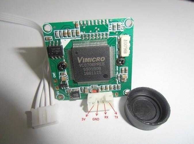 Serialcamera Interface